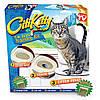Система приучения кошек к унитазу Citi Kitty Cat Toilet Training (ip0200)
