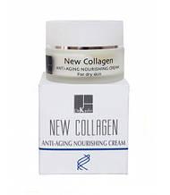New Collagen Живильний крем для сухої шкіри 50 мл Dr.Kadir