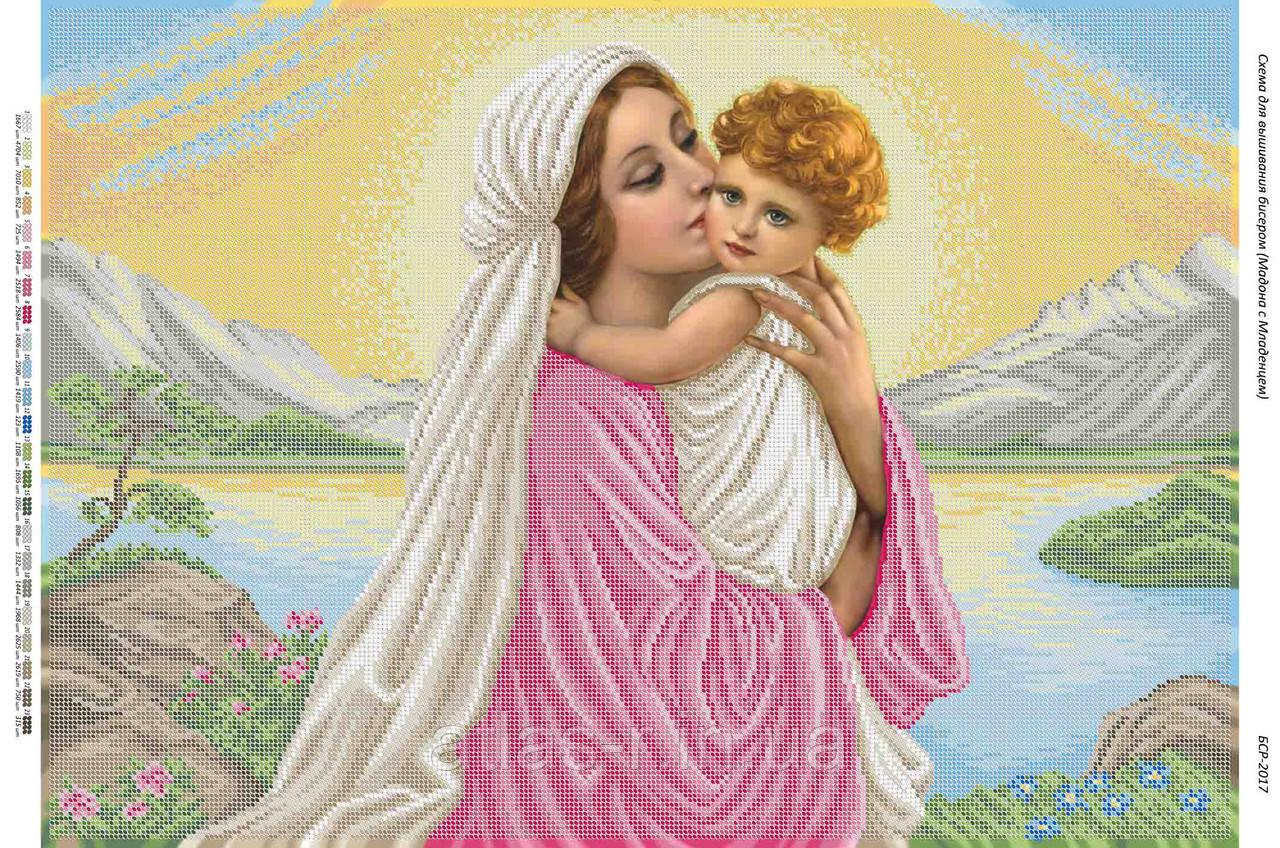 """А2 """"Мадонна с младенцем"""" схема для вышивки бисером иконы"""