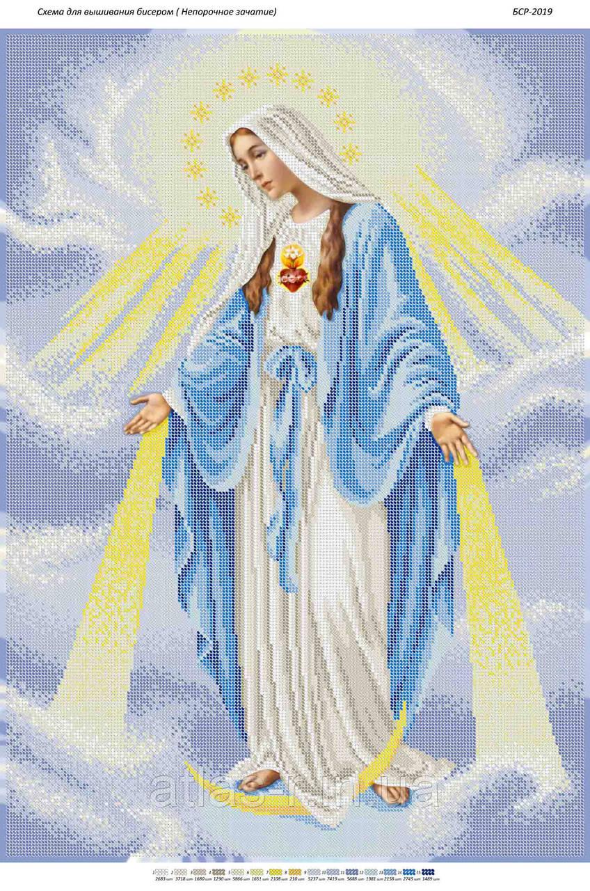 """А2 """"Непорочное Зачатие Девы Марии"""" схема для вышивки бисером иконы"""