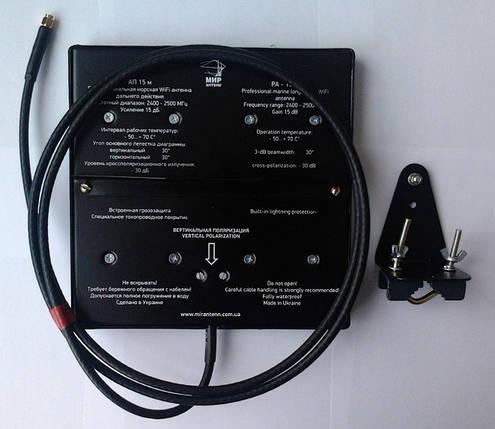 АП-15М направленная  Wi-Fi антенна  15дБи, фото 2