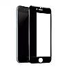 Защитное стекло iMax 3D Japanese Material для iPhone 7 Черный (1794)