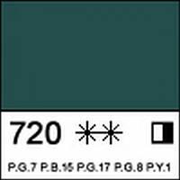 Краска масляная ЛАДОГА изумрудная, 46мл ЗХК 351663