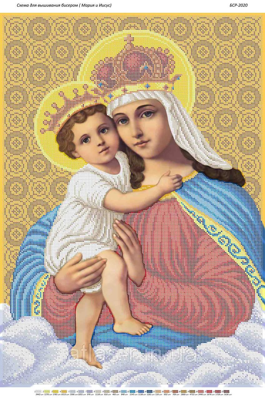 """А2 """"Мария и Иисус"""" схема для вышивки бисером иконы"""