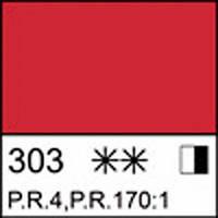 Краска масляная ЛАДОГА кадмий красный темный (А), 46мл ЗХК 351635