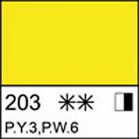Краска масляная ЛАДОГА кадмий лимонный (А), 120мл ЗХК 351694
