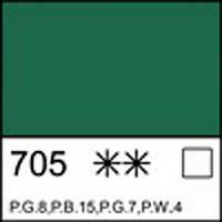 Краска масляная ЛАДОГА кобальт зеленый темный (А), 120мл ЗХК 351697