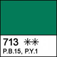 Краска масляная СОНЕТ изумрудно-зеленая, 46мл ЗХК, артикул 2604713 код:351959