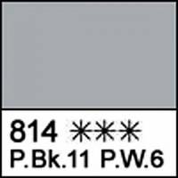 Краска масляная СОНЕТ серая, 46мл ЗХК, артикул 2604814 код:351972