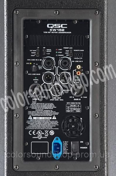 Купить QSC активная акустическая система QSC KW 153