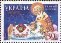Праздник св. Николая