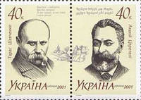 Совместный выпуск Украина-Грузия