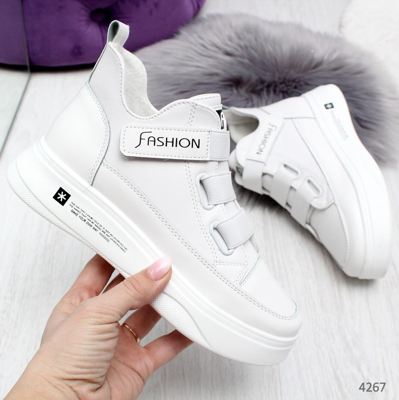 Женские демисезонные белые кроссовки на резинке шнуровке Fasfion Felli
