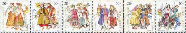 Украинские народные одежды 2001