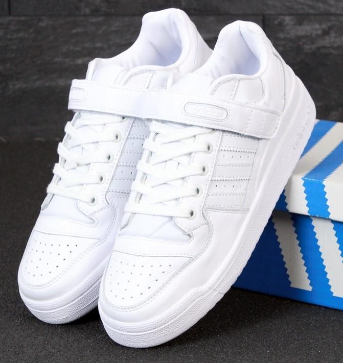 Мужские кроссовки Adidas Forum белые кожаные. Фото в живую. Реплика
