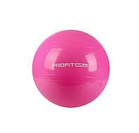 Гимнастический мяч для фитнеса 65 см Розовый (MS 0382P)