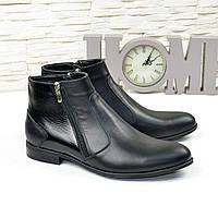 Классические мужские ботинки, натуральная кожа