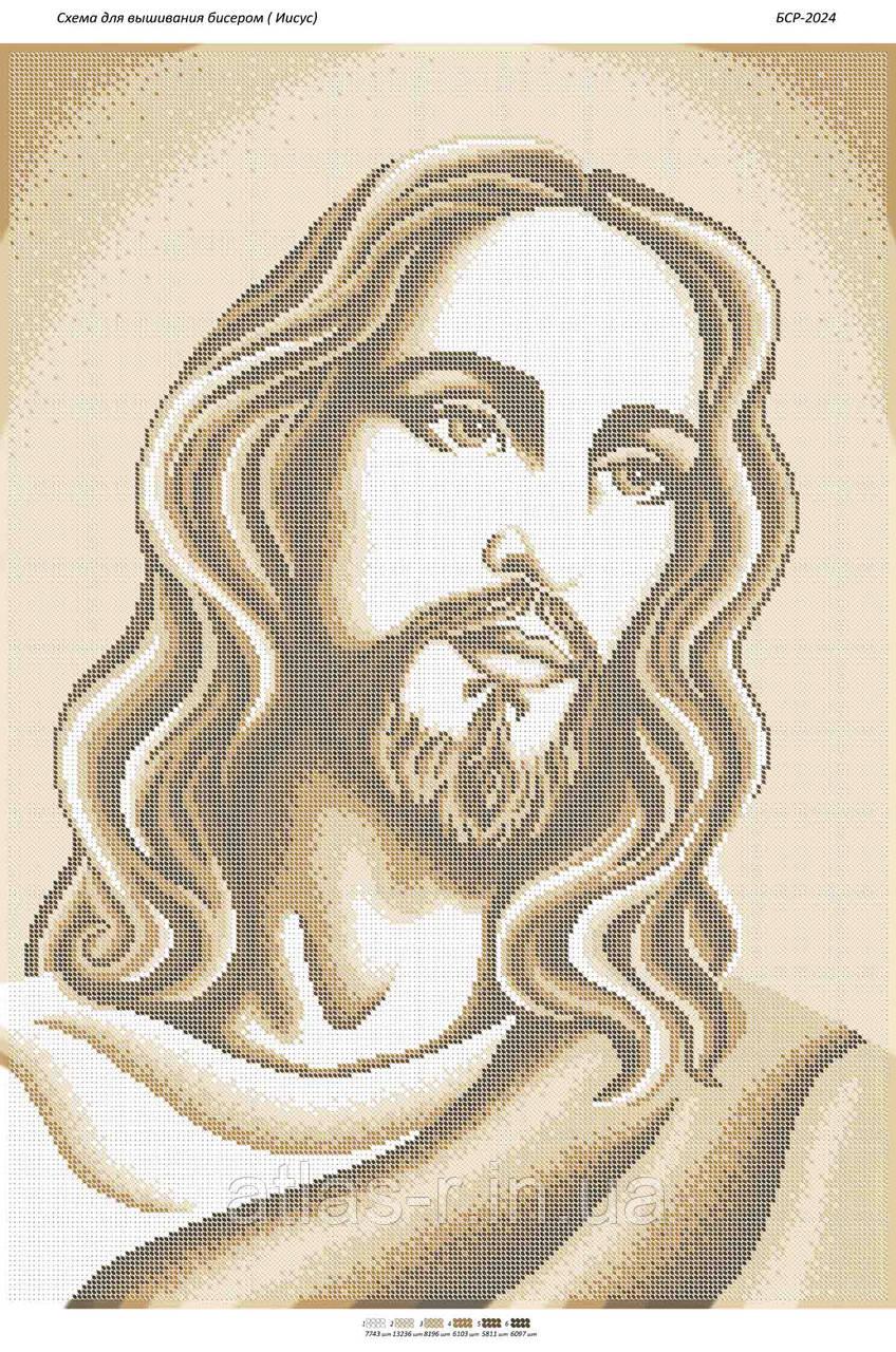 """А2 """"Исус"""" схема для вышивки бисером иконы"""