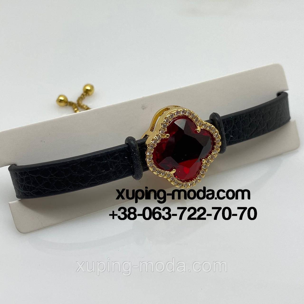 Красивый женский браслет  Красный камень