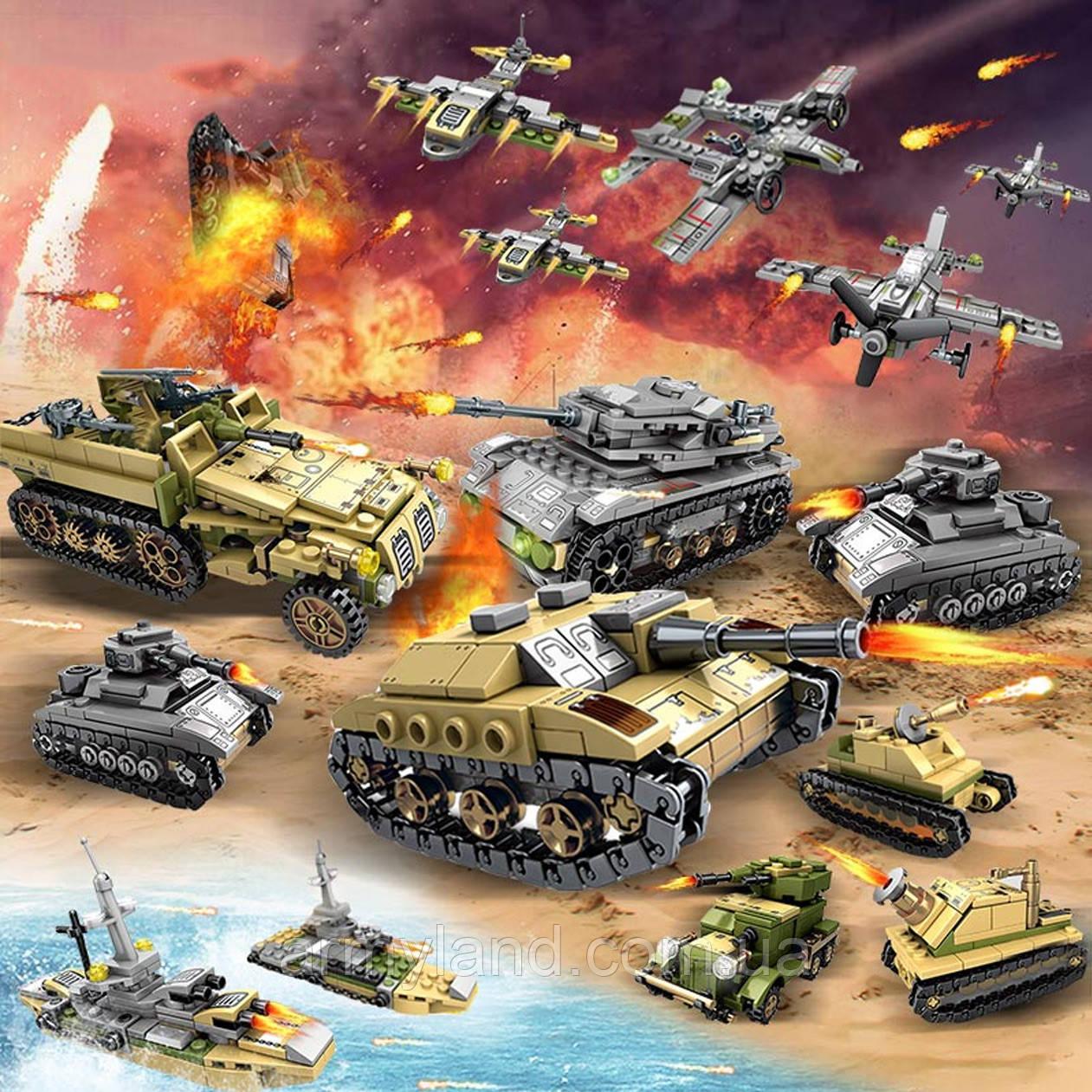 Военный армейский Танк (26в1) конструктор Аналог Лего