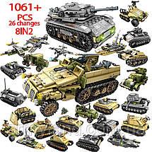 Военный армейский Танк (26в1) конструктор Аналог Лего, фото 2
