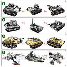 Военный армейский Танк (26в1) конструктор Аналог Лего, фото 3