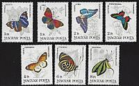 Угорщина 1984 метелики - MNH XF