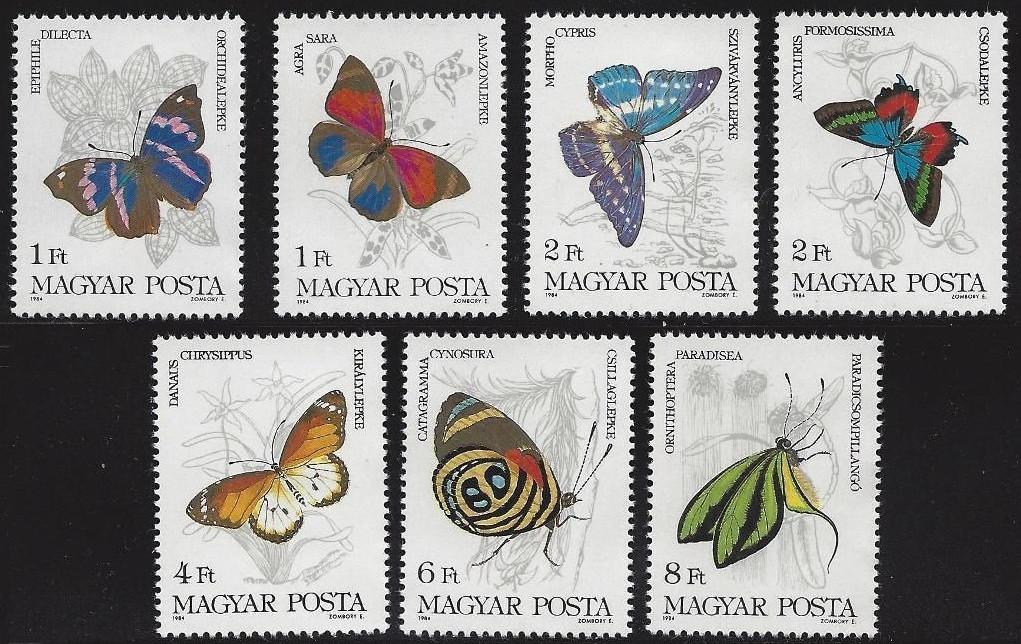 Венгрия 1984 бабочки - MNH XF