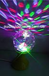 Обертова світлодіодна кольорова лампа на підставці, фото 3