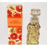 Алые паруса С днем рождения - парфюм (духи) - 15 ml (Vintage), женская парфюмерия ( EDP78117 )