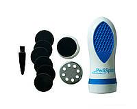 Прибор для педикюра Pedi Spin Белый с синим (2400)