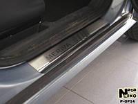 Накладки на пороги Premium Opel Meriva II 2010-, фото 1