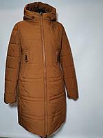 Куртка женская р. 46,50,54