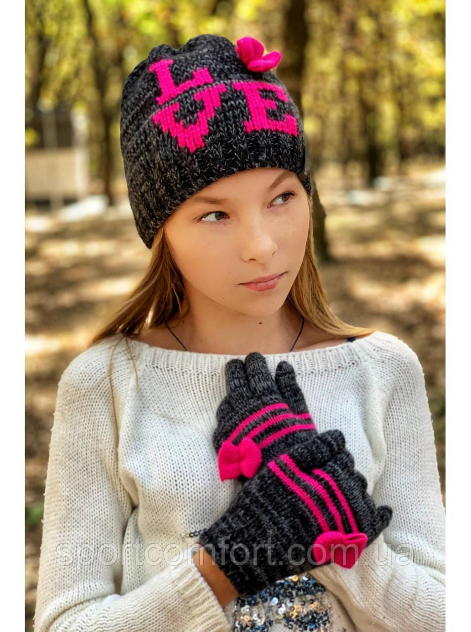Комплект детский шапка и перчатки для девочки