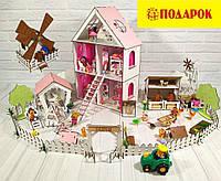 Домики для маленьких кукол Домик для LOL LITTLE FUN maxi + мебель + текстиль + ДВОРИК + ФЕРМА высота этажа - 20 см, фото 1