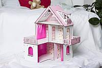 Домики для маленьких кукол Домик «Солнечная Дача» + обои + шторки высота этажа - 20 см