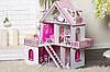 Домики для маленьких кукол Домик «Солнечная Дача» + мебель + текстиль высота этажа - 20 см