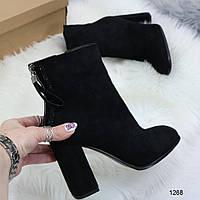 Женские демисезонные ботильоны ботинки на  устойчивом каблуке черные сбоку и сзади молния, фото 1
