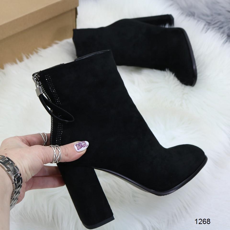 Женские демисезонные ботильоны ботинки на  устойчивом каблуке черные сбоку и сзади молния
