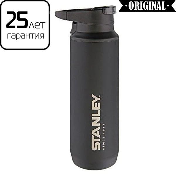 Термочашка Stanley Mountain Switchback Matte 0.3 Л черная (термокружка, термостакан, термос)