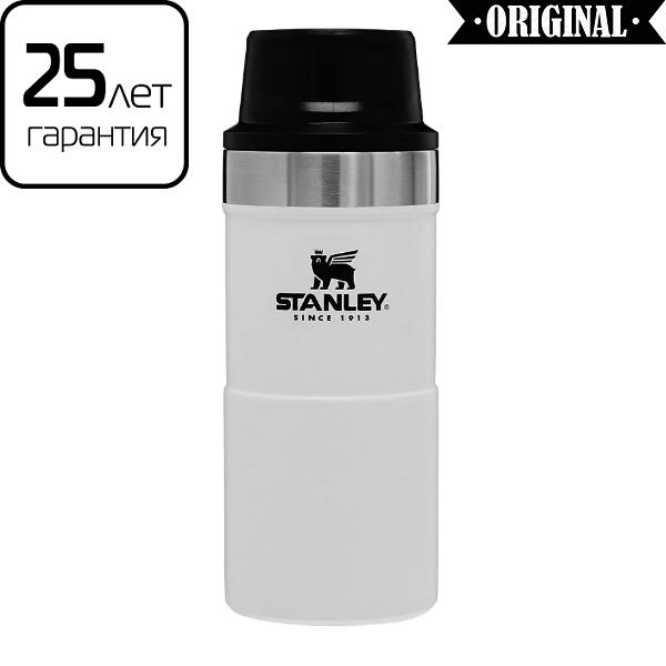 Термочашка Stanley Classic Trigger-action Polar 0.35 л (термокружка, термостакан, термос)