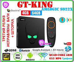 Beelink GT King  Android TV BOX 4gb DDR4 64gb +ANDROID 9 прошивка НАСТРОЙКИ I-SMART