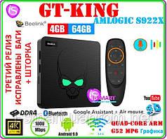 Beelink GT King  Android TV BOX 4gb DDR4 64gb + ANDROID 9 прошивка НАСТРОЙКИ I-SMART