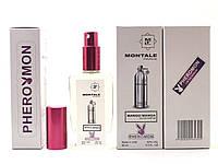 Тестер в подарочной упаковке MONTALE MANGO MANGA 60 мл в цветной упаковке с феромонами реплика