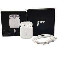 Беспроводные блютуз наушники i100 TWS с боксом для зарядки (White)