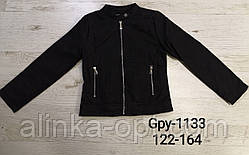 Куртка кожзам для дівчаток Glo-Story оптом, 122/128-158/164 рр. Артикул: GPY1133