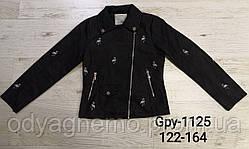 Куртка кожзам для дівчаток Glo-Story оптом, 122/128-158/164 рр. Артикул: GPY1125
