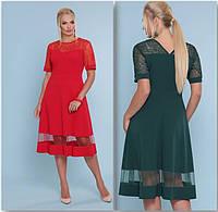 Приталенное женское платье, фото 1