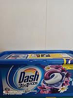 Стиральный порошок в капсулах DASH 3 in 1