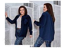 """Рубашка женская вельветовая  полубатал,размеры 48-58 (5цв) """"BRENDA"""" купить недорого от прямого поставщика"""